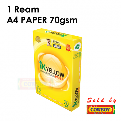A4 White Paper Multifunction Business 70gsm 450 sheets 210 x 297mm